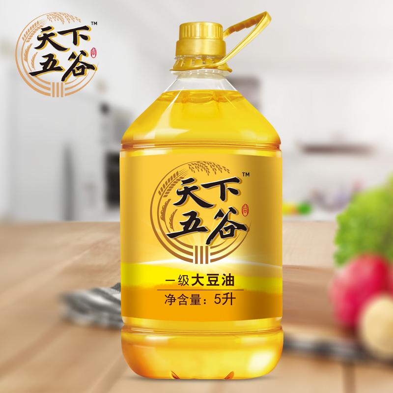 天下五谷一级大豆油5L炒菜油健康食用油包邮餐饮色拉油烘焙煎炸油