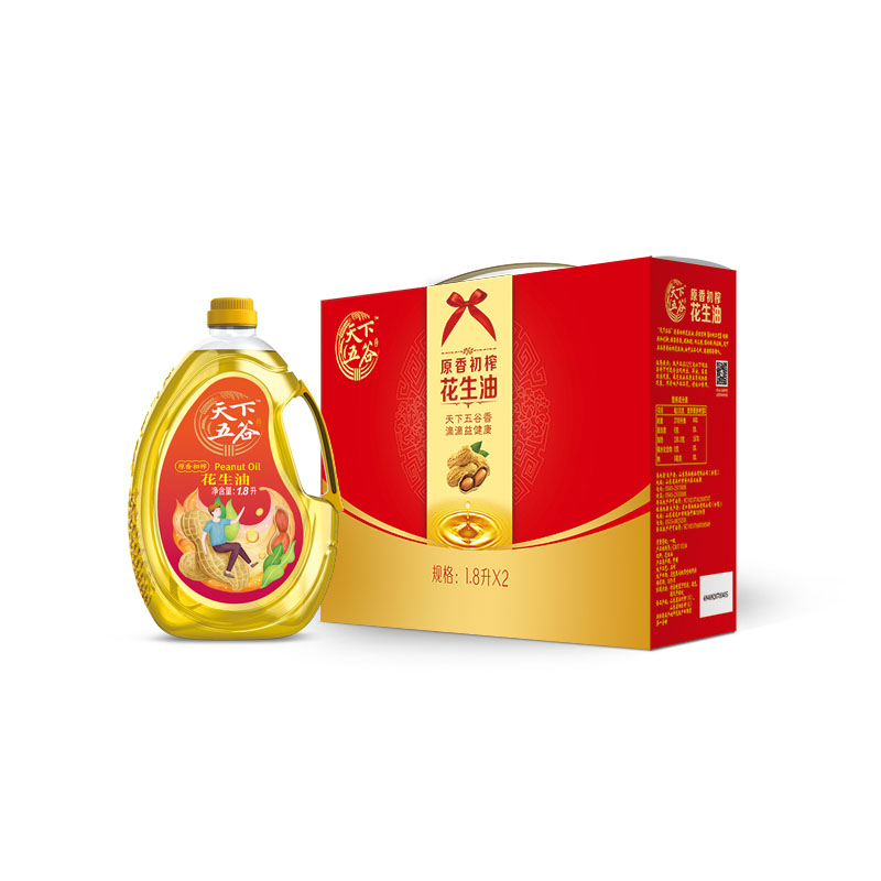 The worlds five cereals first pressed peanut oil gift box package 1.8lx2 edible oil package holiday gift squeeze new year goods