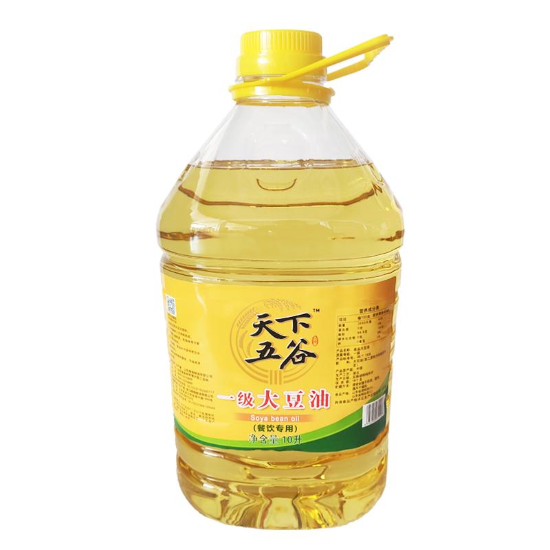 天下五谷一级大豆油10L炒菜油煎炸食用油包邮色拉油大桶餐饮专用