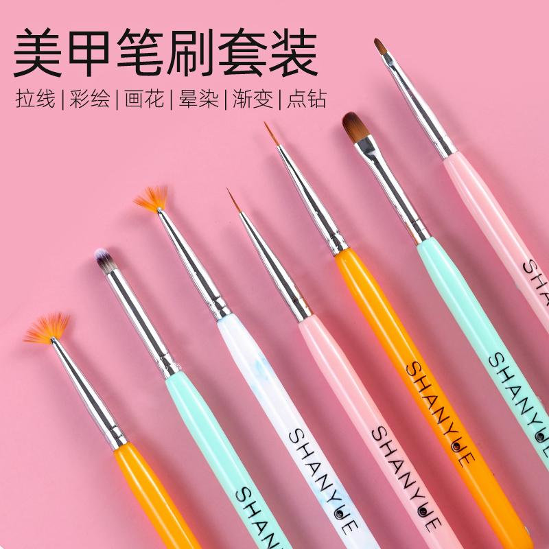 套装初学者彩绘笔工具全套美甲笔刷质量怎么样