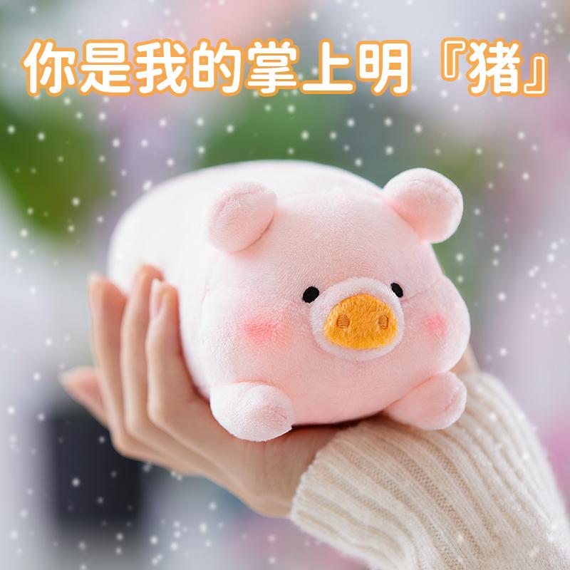 噜噜猪暖手宝充电宝随身可爱毛绒暖宝宝便携式学生小电暖宝女神器