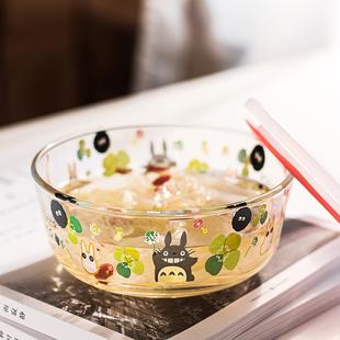 龍貓碗可愛帶蓋創意零食甜點家用套裝大女生兒童超萌無鉛玻璃包郵