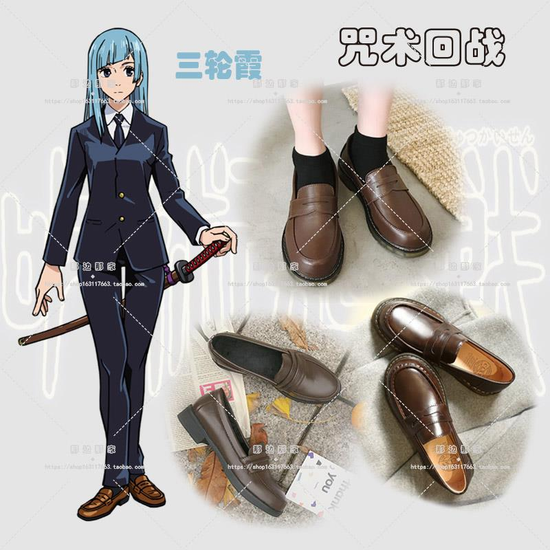 Spell back war three rounds Xia cos shoes Kyoto Prefecture spell higher school uniform Cosplay universal uniform shoes