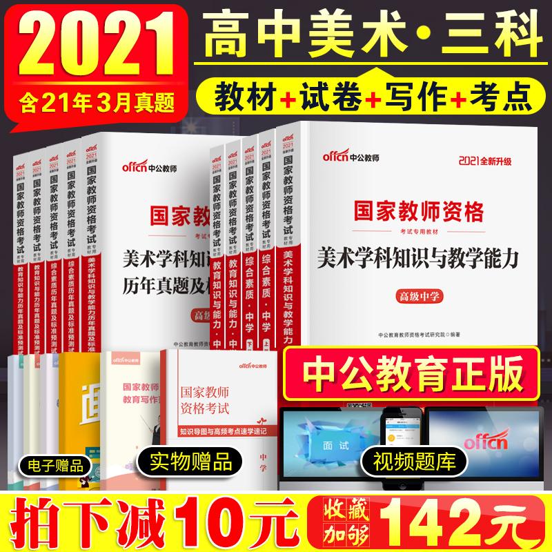 Религиозные и историческая энциклопедии Артикул 564576135005