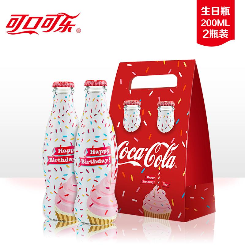 可口可乐生日分享玻璃瓶 美好寓意瓶礼盒限量发售200ml*2瓶