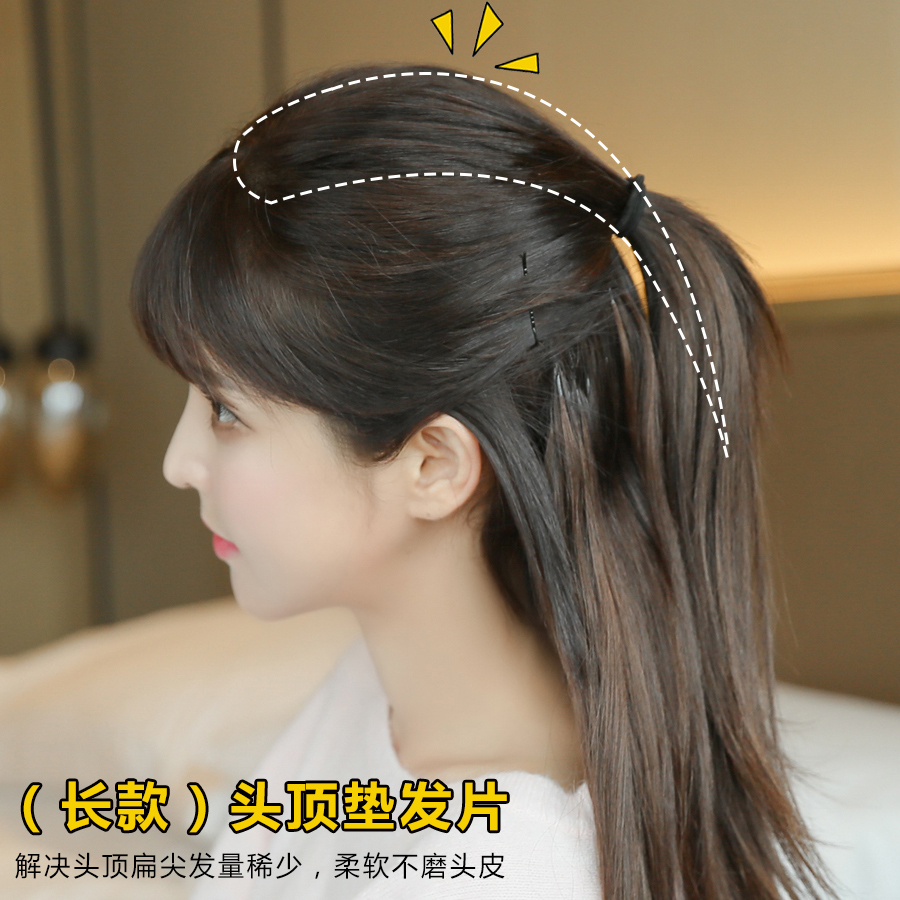 假发头顶补发片真发女 发顶垫发根蓬松器隐形无痕 两侧增厚假发片