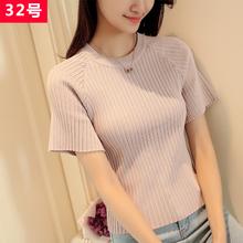 针织t恤女夏 短袖韩国韩范简约修身圆领短款宽松纯色上衣打底衫潮