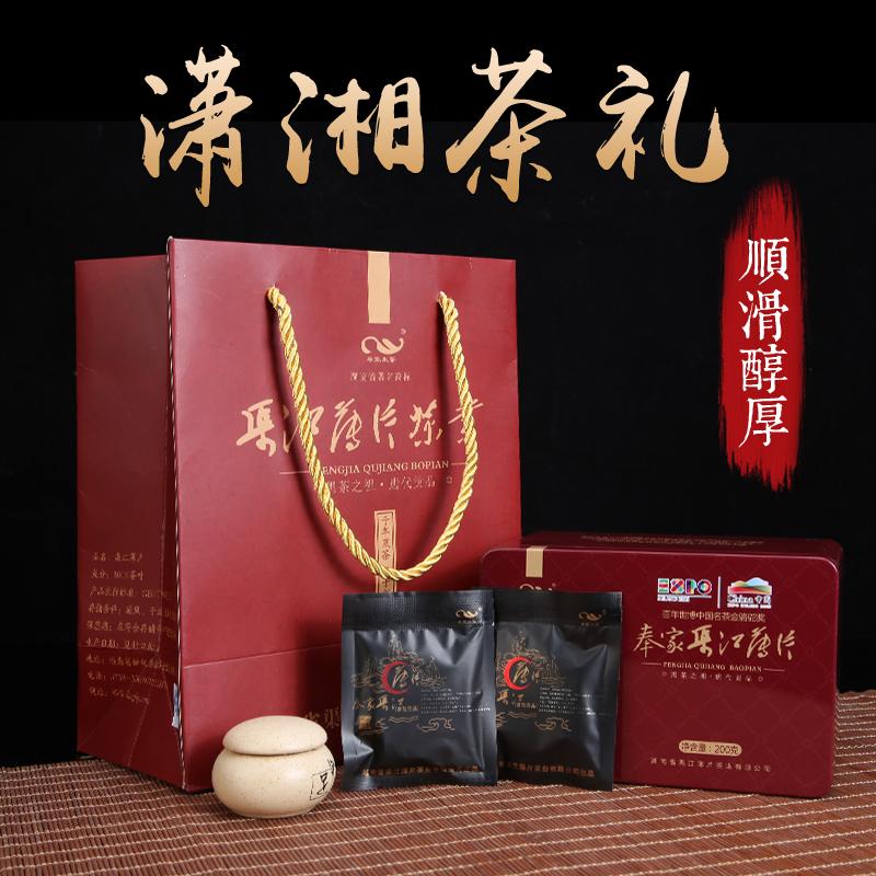 年货节黑茶鼻祖湖南新化特产奉家渠江薄片黑茶叶新化安化礼品包邮