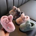 冬男女童宝宝保暖包跟子儿童棉拖鞋