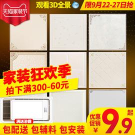 科耐特集成吊顶铝扣板厨房卫生间客厅阳台天花板材料全套包安自装
