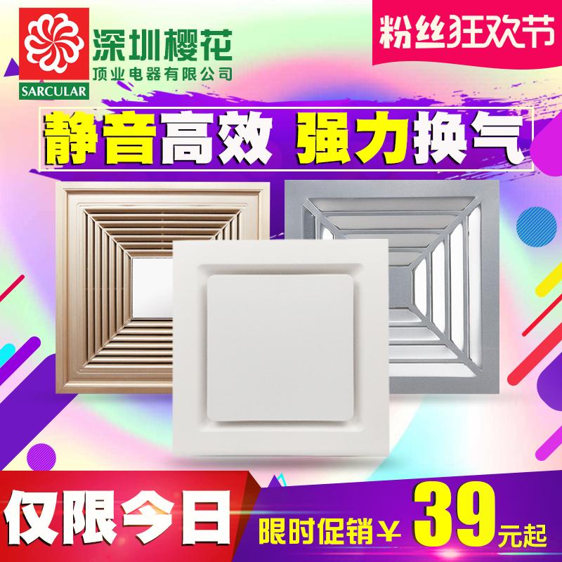 Интеграции потолок проветривать вентилятор кухня тонкий ванная комната большой мощности мощный строка ветер потолок выпускной вентилятор 300*300