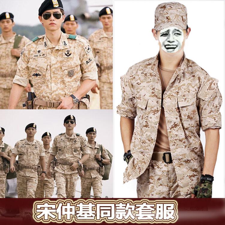 太陽の末裔宋仲基は同じ砂漠のデジタル迷彩服スーツ男性作戦服CS装備を訓練服としています。