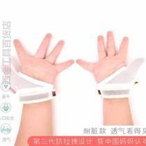 啃咬防止手戒新生儿手指头五指手套吸吮大号速干儿童薄款婴儿戒吃