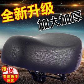 电动车坐垫车座电瓶车座椅自行车鞍座坐包加大厚座垫车坐通用座子