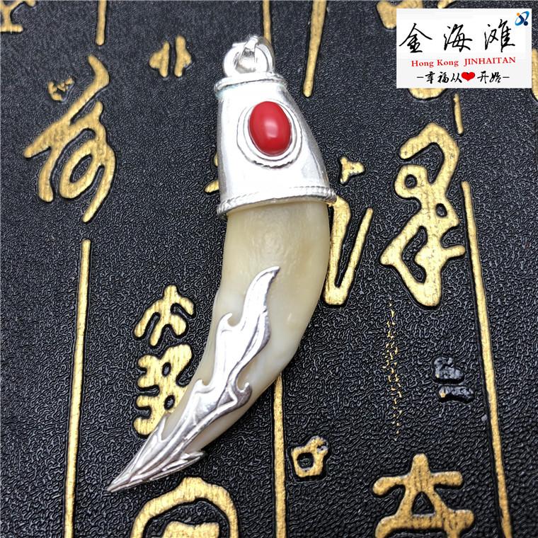新款S925纯银狼牙套银白镶宝石红玛瑙民族风情侣项坠包牙银套包邮