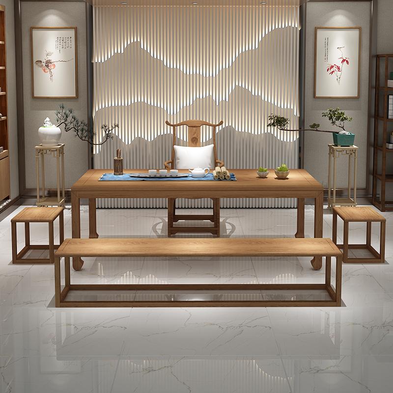 实木茶几新中式茶桌椅组合功夫泡茶桌简约现代喝茶桌茶台茶艺桌子