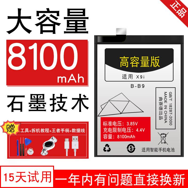 宁夏福彩快三走势图 www.nxflcp.com 下载最新版本官方版说明