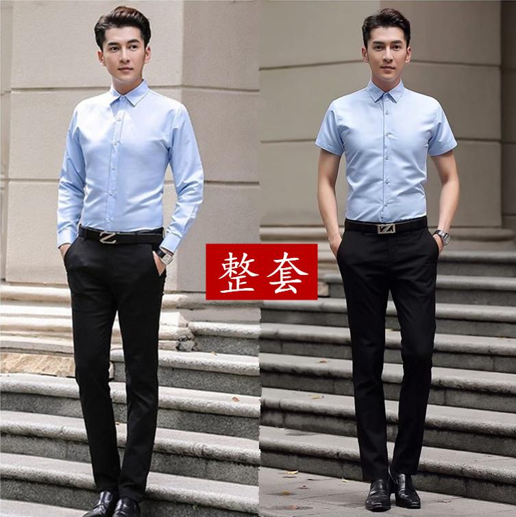 ワイシャツのスーツは男性の格好がいいです。韓国版ファッションの職業ビジネススーツ2点セットです。