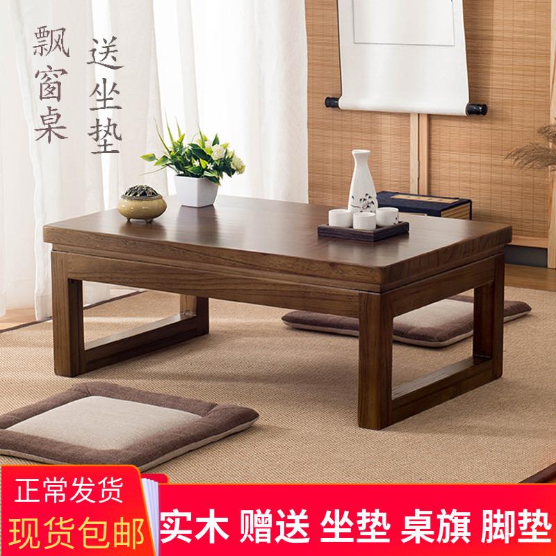 Обеденные столы и стулья в японском стиле Артикул 576645159673