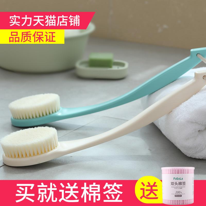 FaSoLa日本长柄洗澡刷软毛搓背沐浴刷不求人搓澡搓背刷搓澡神器
