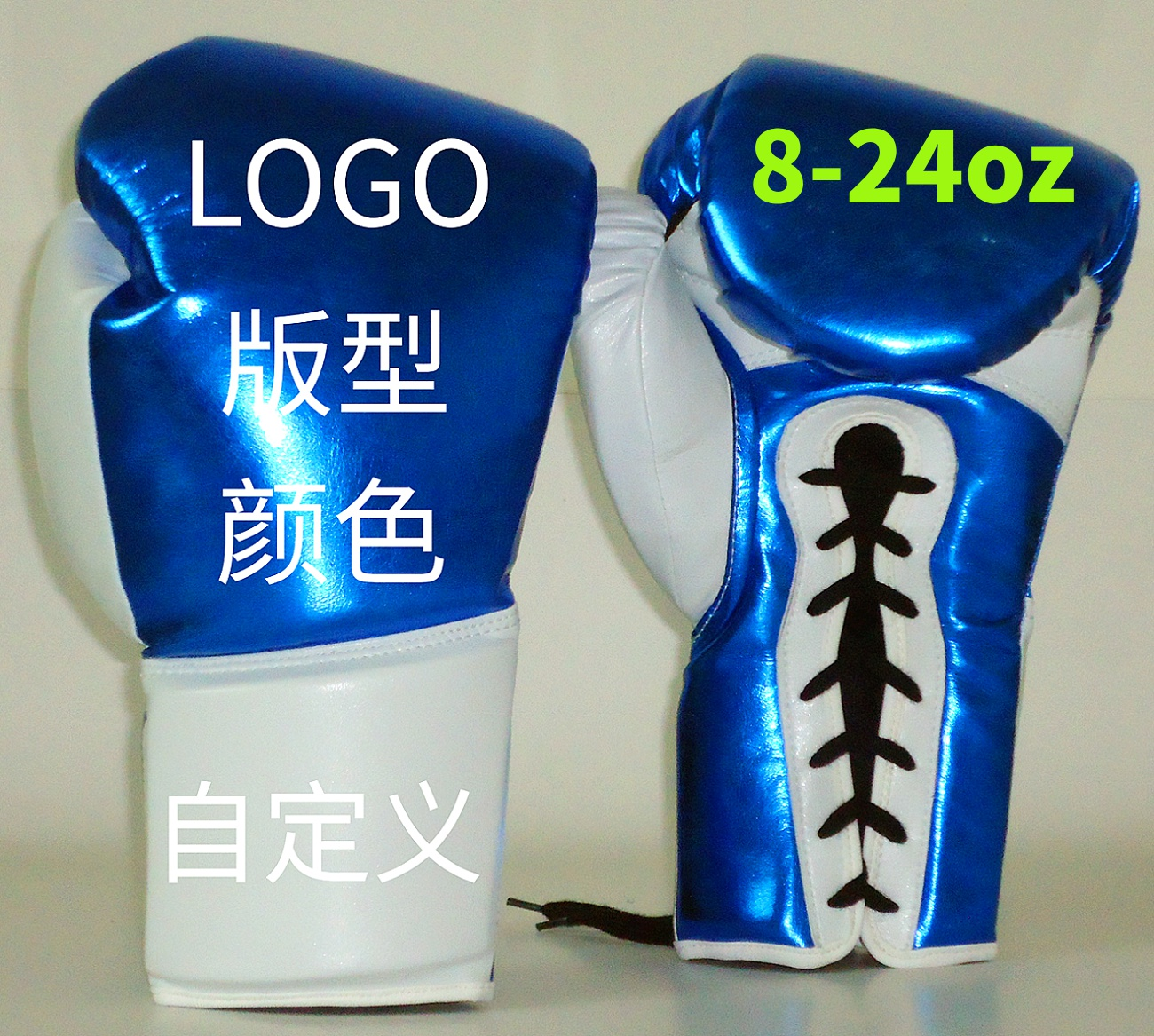 Adult childrens Sanda Thai Boxing male and female combat training sandbag match lace up custom boxing gloves 8-20oz