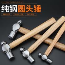 铁锤钢锤五金0.5LB.1LB.2LB3LB木柄圆头锤子防滑家用小锤子小榔头