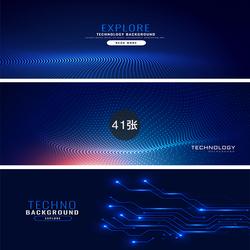 科技展板背景ai矢量设计素材打包下载展会模板互联网大数据