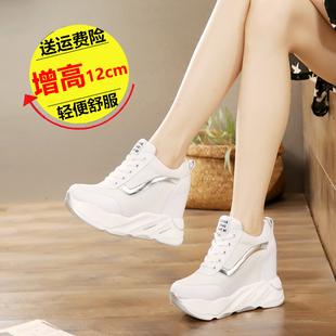 新款 12cm百搭女鞋 鞋 2021秋季 女士厚底内增高小白鞋 运动鞋 子潮 时尚