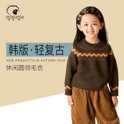 女童韩版复古针织衫