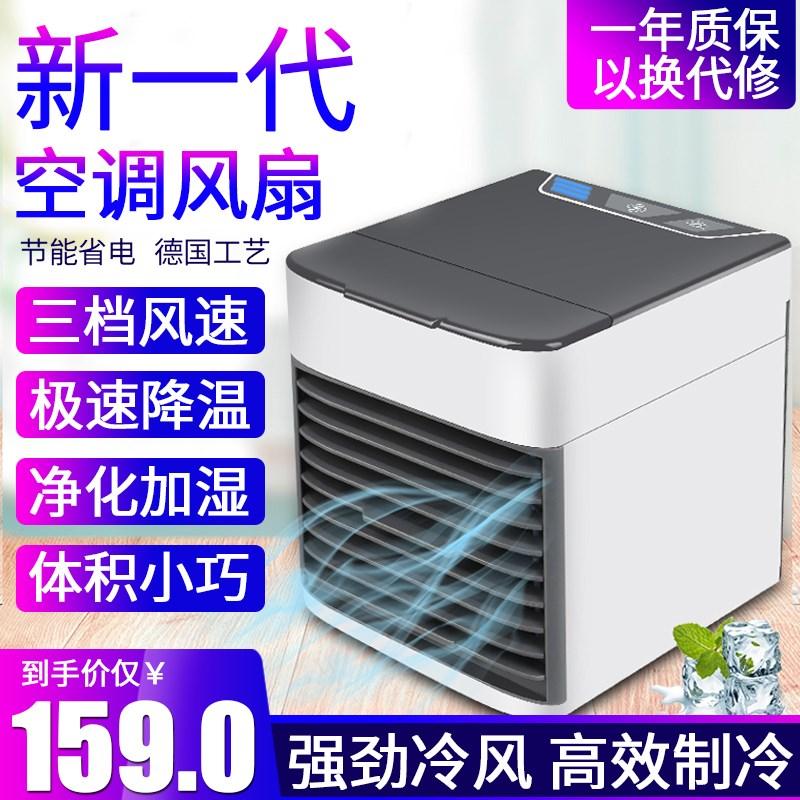 新品商用单冷型制冷机热销0件五折促销