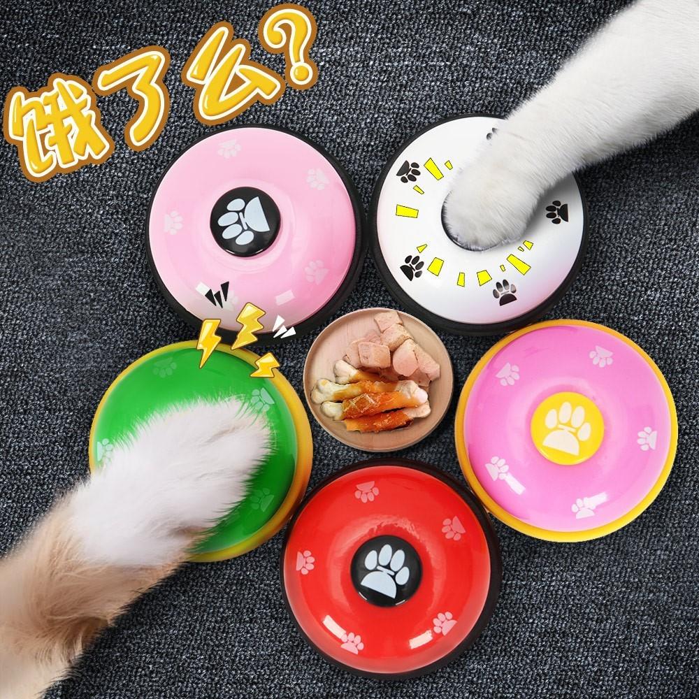 中國代購 中國批發-ibuy99 宠物玩具 狗狗按钮说话网红宠物玩具发声器交流发声训练对话狗子宠物按铃