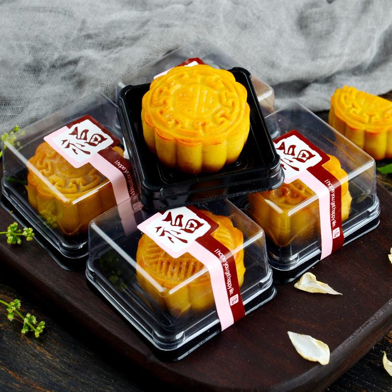 50个月饼吸塑盒透明50g80g100g月饼蛋黄酥雪媚娘绿豆糕包装盒含托