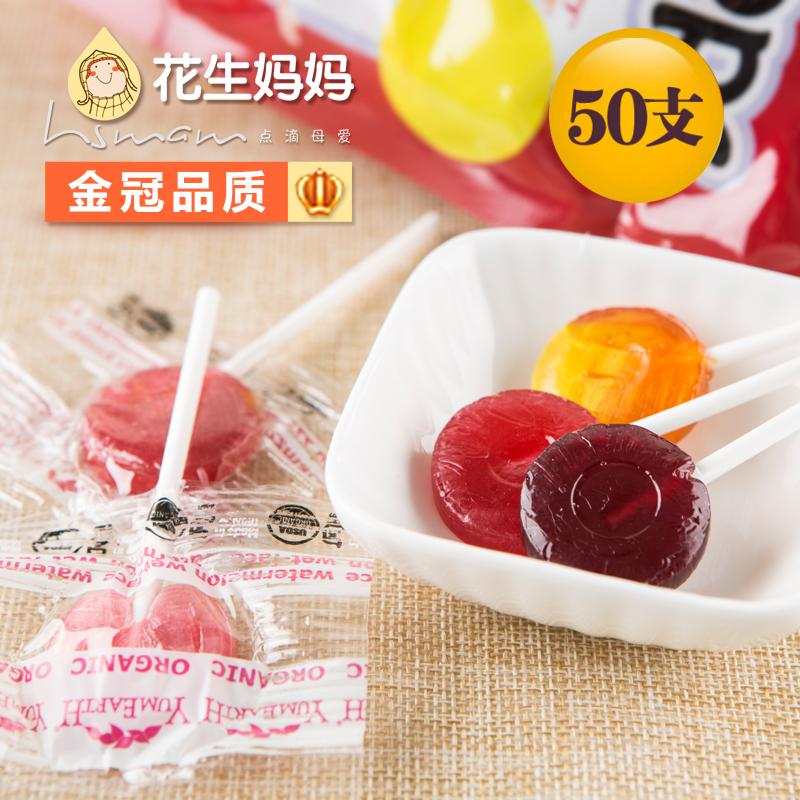 Вкусный американский сахар уха на младенца детские Закуски импорт детские интерьер Рисовый леденец имеет Candy машины без добавлять