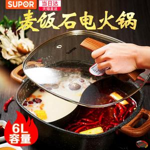 苏泊尔鸳鸯电火火锅锅家用插电多功能电热电煮锅电锅一体炒菜锅