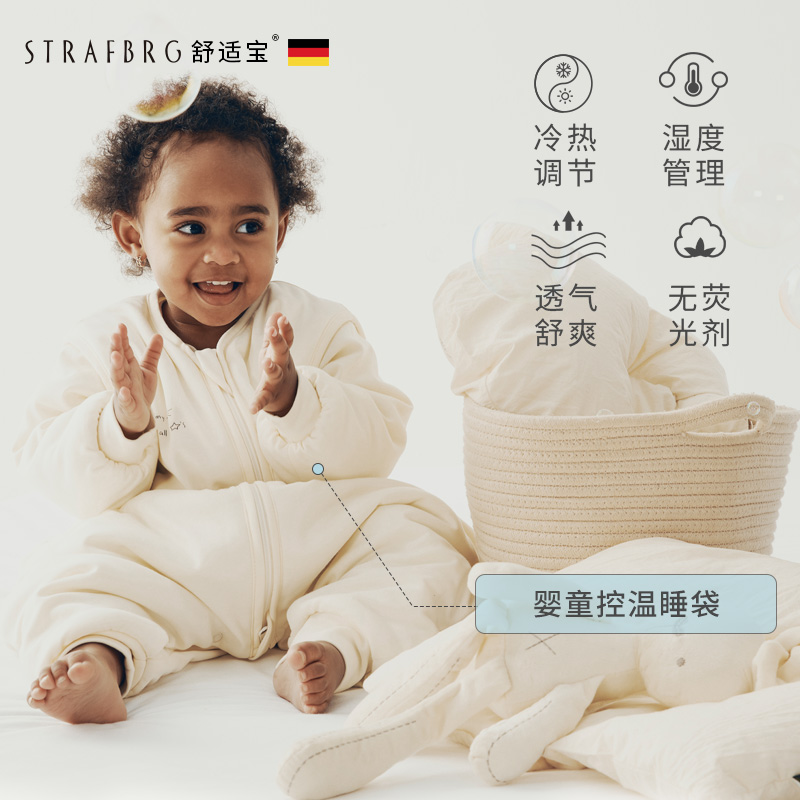 German Comfort Baby Temperature Controlled Sleeping Bag Children's Tencel Kick-proof Quilt in Autumn and Winter Thin Four Seasons Universal Quilt