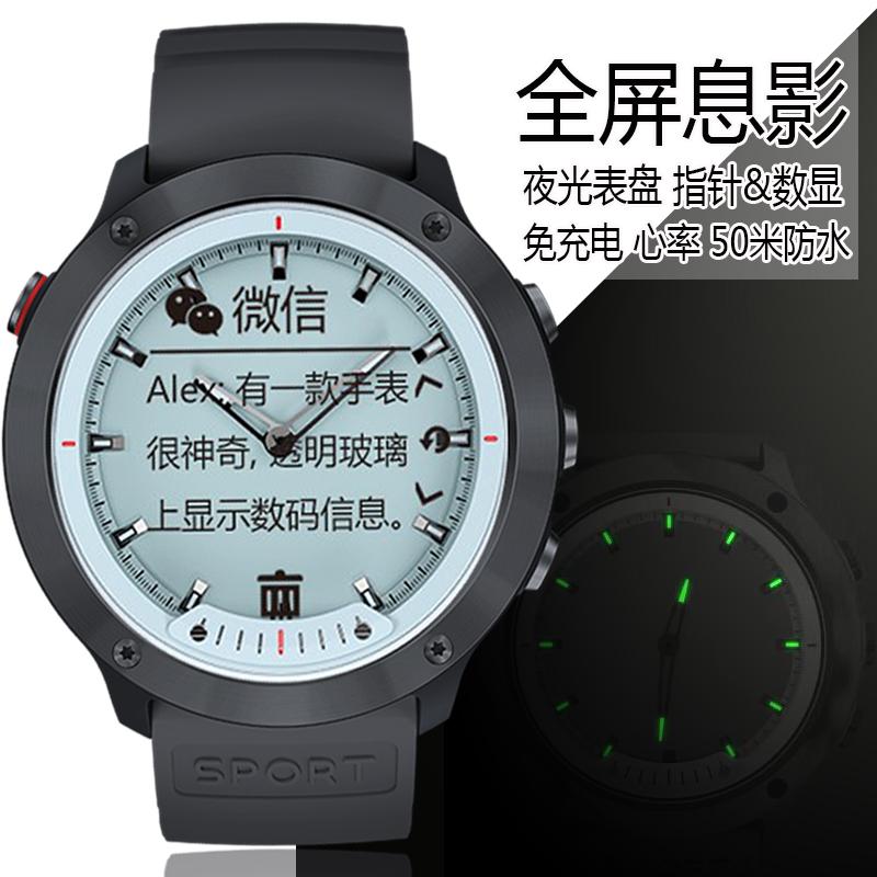息屏投影智能手环夜光指针手表圆形心率监测50米防水运动计步男士