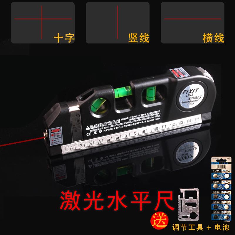 Уровень лазерного духа с магнитным мини-уровнем красный Внешняя линия высокая Точность Многофункциональный мини-проводник