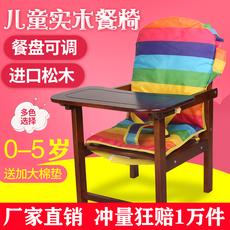 宝宝餐椅实木儿童吃饭桌椅婴儿多功能座椅小孩宝宝凳子木质餐椅