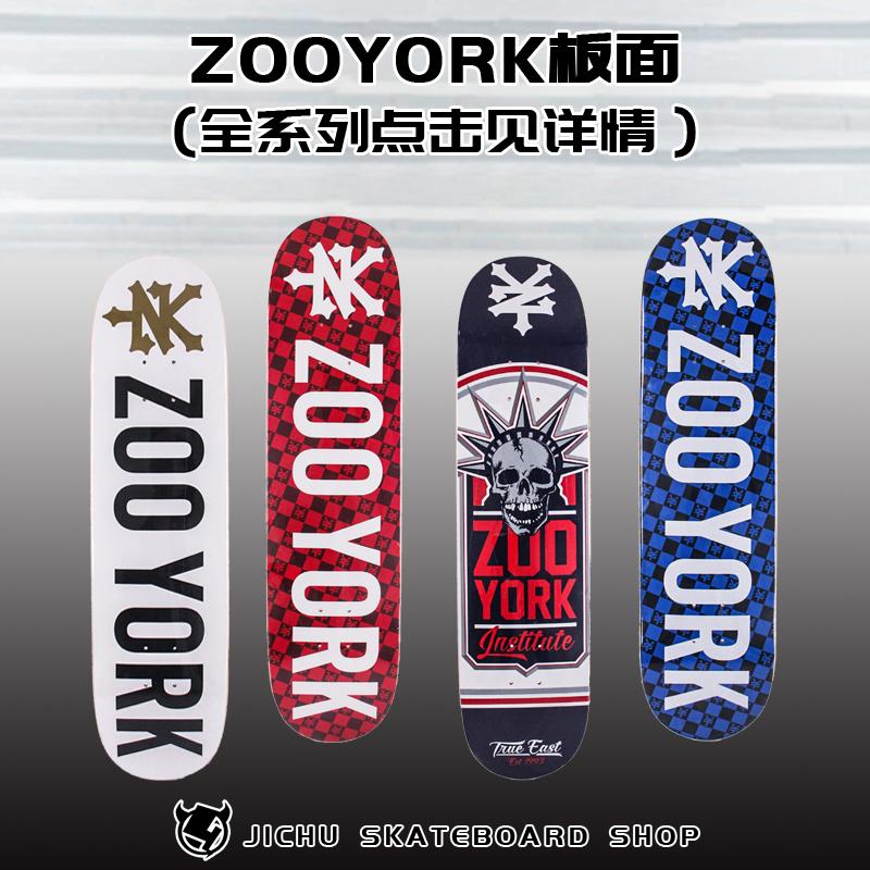 ZOO YORK 美国进口双翘板面  送砂纸包邮   基础滑板店