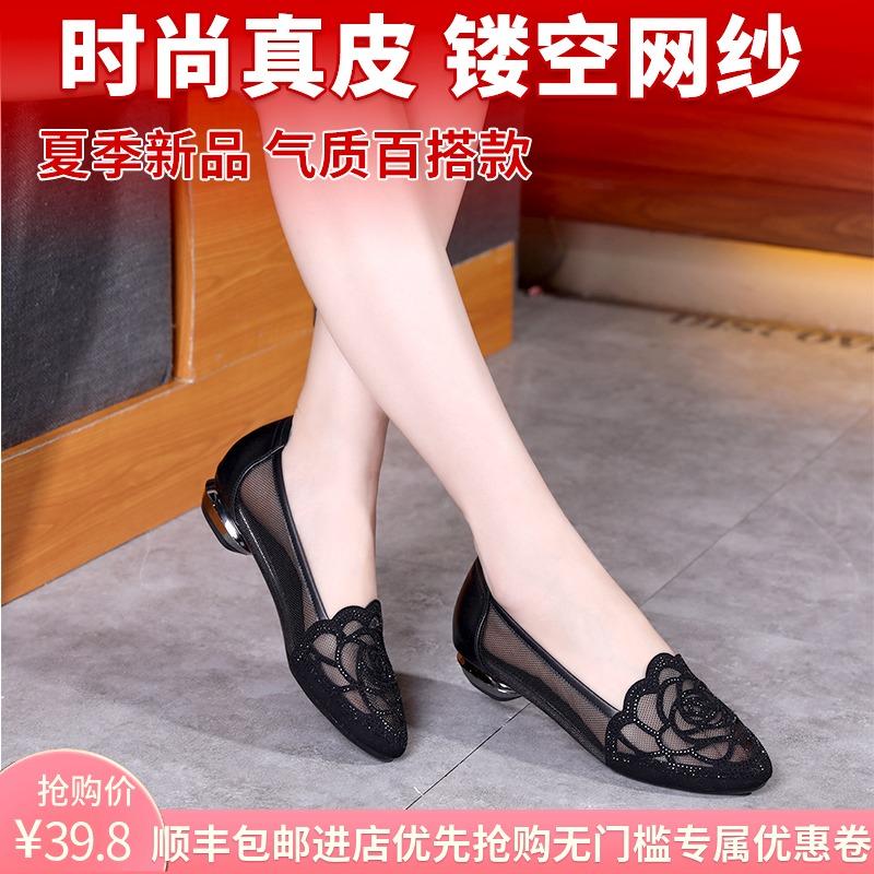包头凉鞋女2021大东歌新款低跟夏季平底透明网纱镂空鞋水钻仙女风