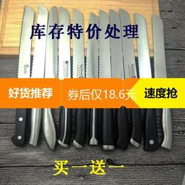 外贸原单一体成型全不锈钢切面包刀吐司刀切蛋糕刀库存货尾处理价
