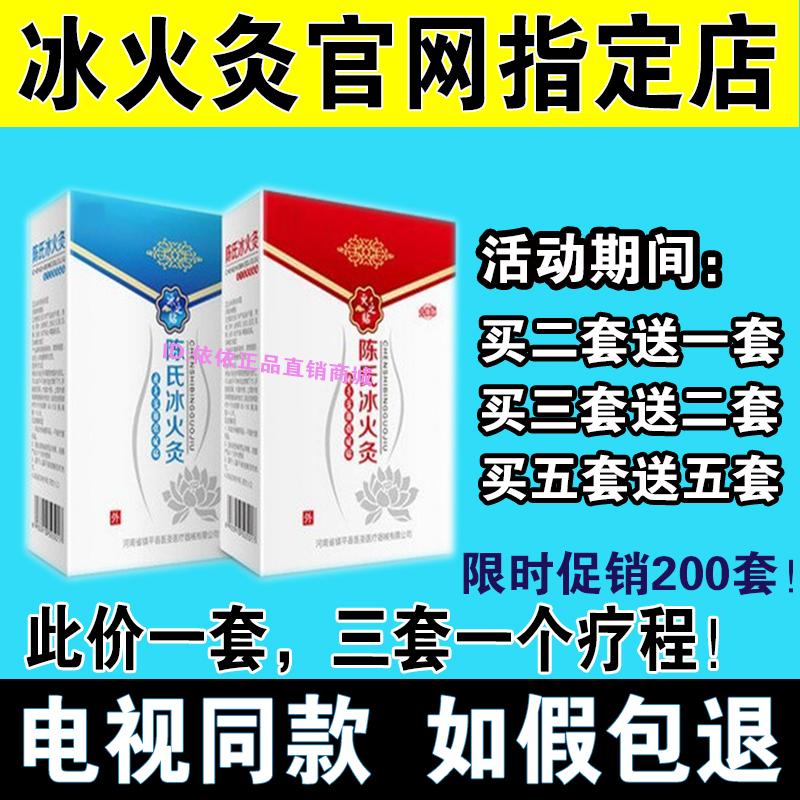 Тайвань наркоман Хронические заболевания прижигать чэн клан официальный сайт купить лед прижигать отдавать пожар прижигать обжиг паста телевидение в этом же моделье 1 крышка 2 собака