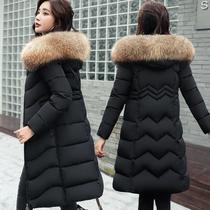 羽绒棉服女中长款韩版修身冬季2020年新款加厚大码棉衣时尚棉袄潮
