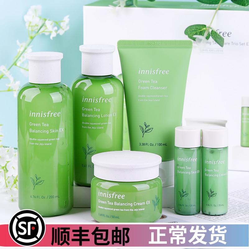韩国悦诗风吟绿茶水乳套装护肤品套盒补水保湿面霜两件套正品女士