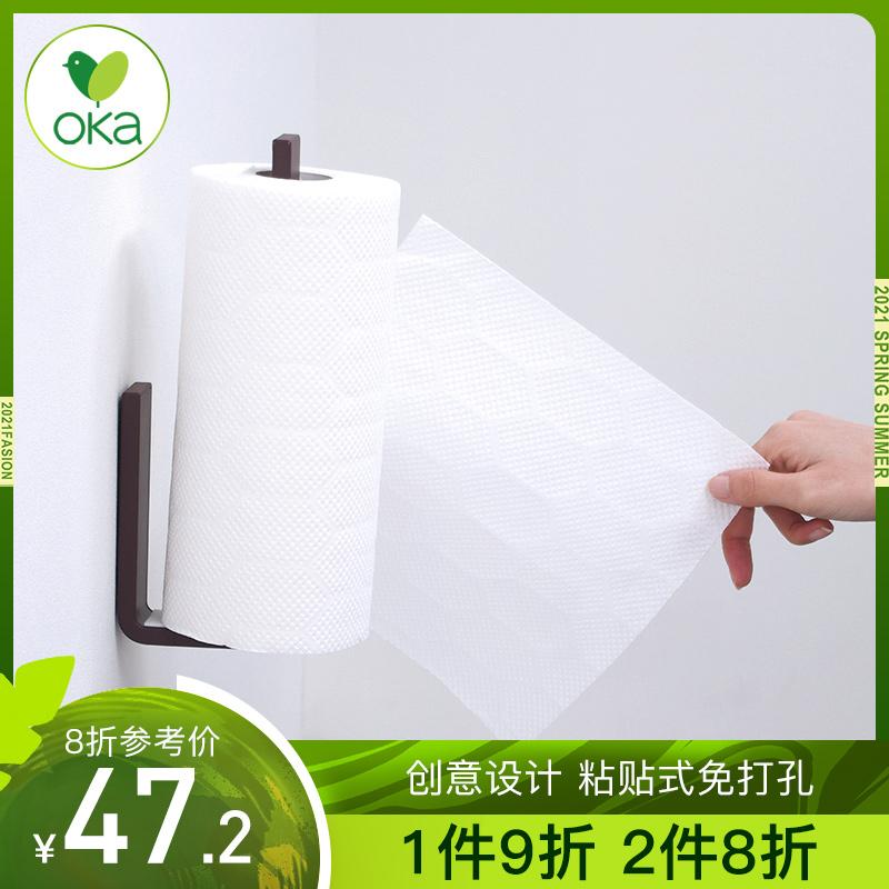 Держатели для туалетной бумаги Артикул 535484499778