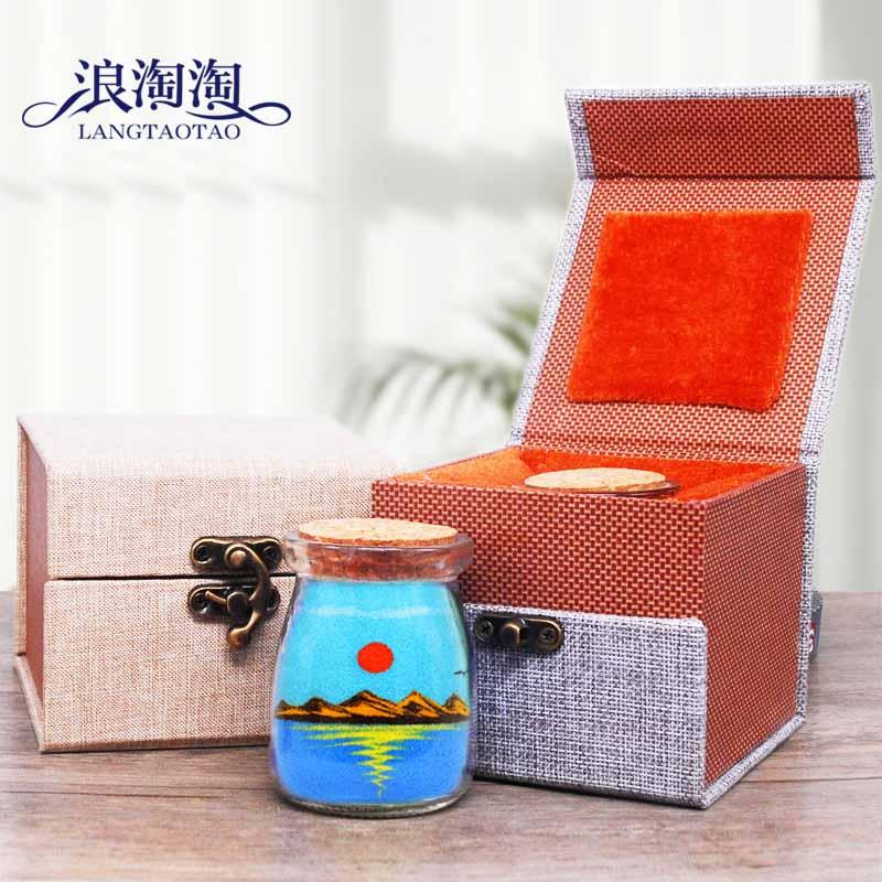 10月14日最新优惠diy手工创意定制抖音同款瓶小礼品