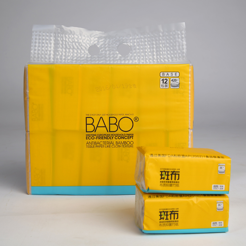 斑布本色纸抽纸便携式迷你小包随身包原生竹纤维卫生纸35抽12包