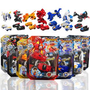 撞击猎车兽魂玩具灵风兽烈车变形爆速合体机器人龙威啸冰雷煞虎魄