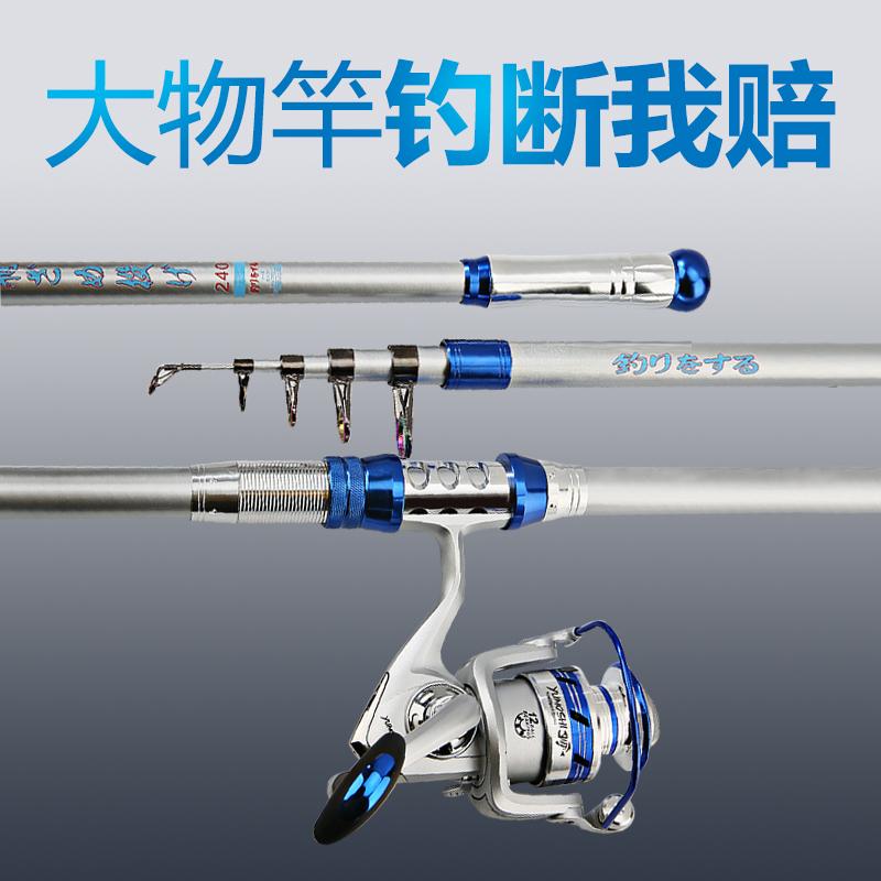 日本进口海竿套装碳素超硬米海钓竿11月08日最新优惠