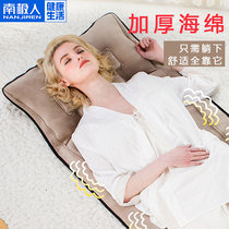 Antarctic Massage Mattress Multifunctional full-body cervical massager neck waist shoulder vibration heating Home